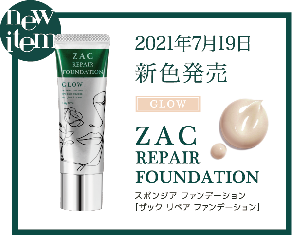 ZAC REPAIR FOUNDATION